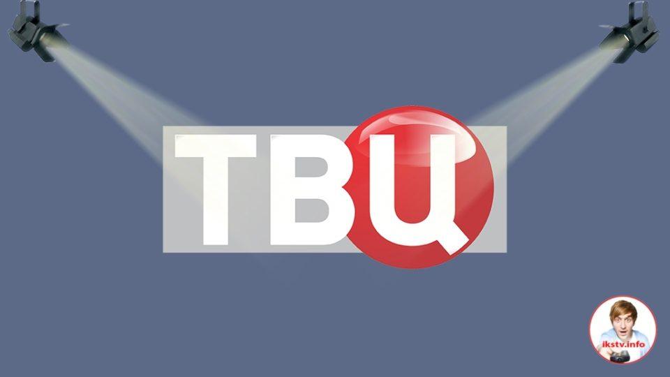 """Телеканал """"ТВ Центр"""" стал доступен в HD-качестве"""