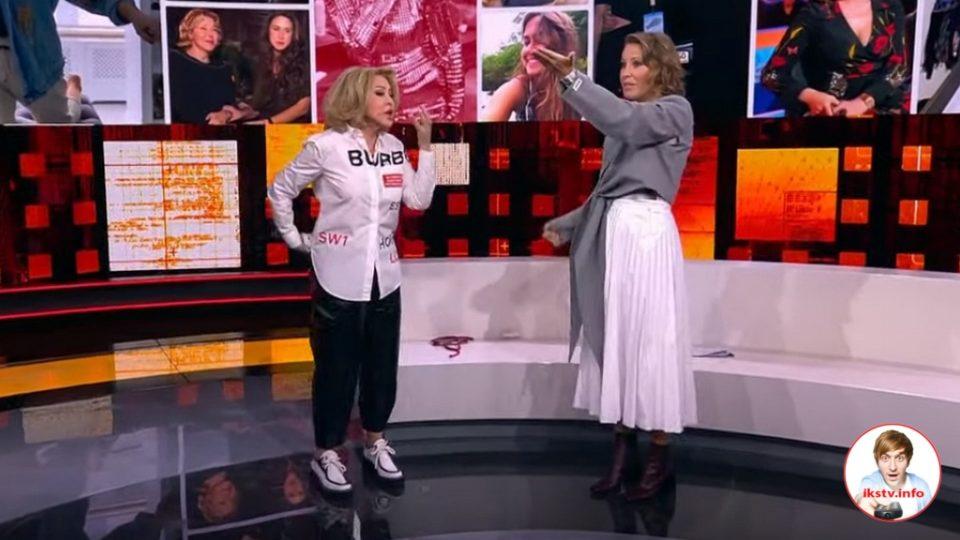 Собчак выбесила Успенскую на своём ток-шоу