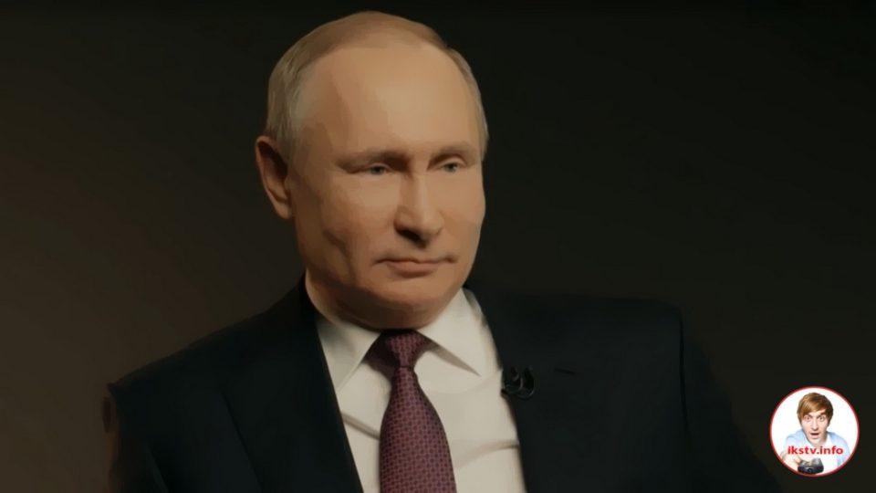 Первый канал рассказал о двойнике Путина