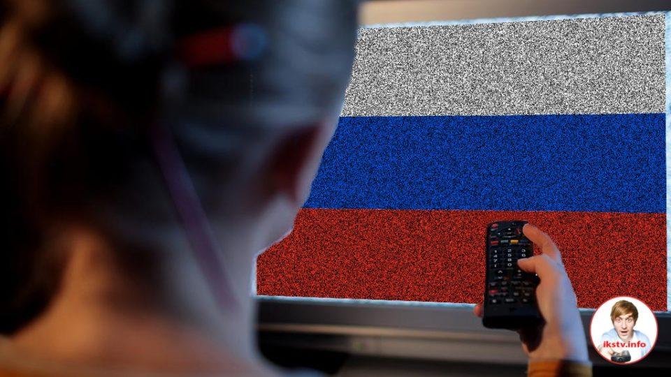 Латвийские власти закрывают последний русскоязычный телеканал
