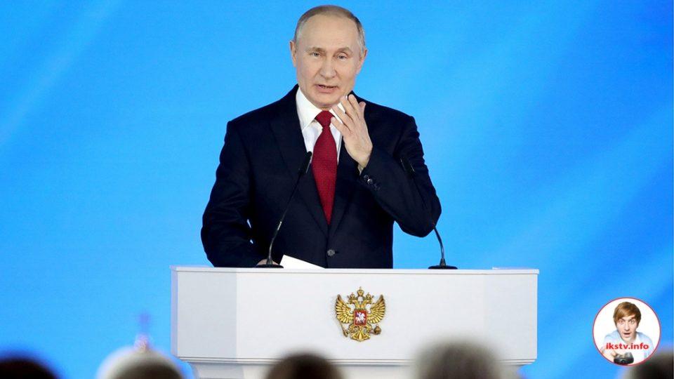 Путин призвал российских ТВ-операторов предоставлять бесплатный доступ к фильмам и передачам