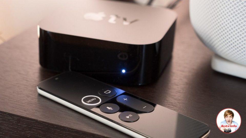 """В новой модели Apple TV обещают реализовать режим """"Дети"""""""