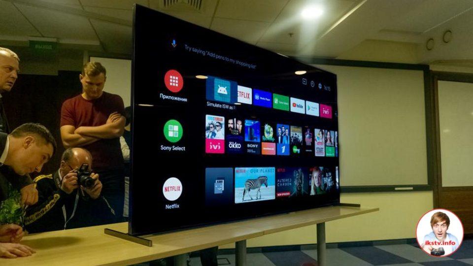 Sony представила в России линейку телевизоров ZH8