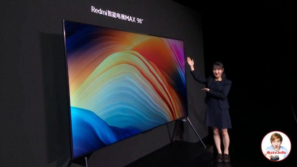 Redmi представила телевизор Max 98 с огромной диагональю