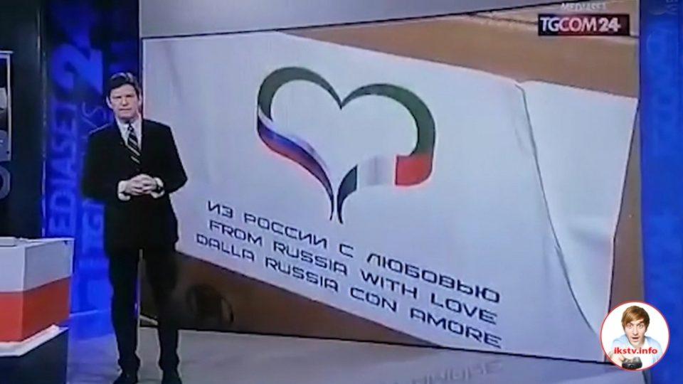 Работу российских вирусологов показали на итальянском ТВ