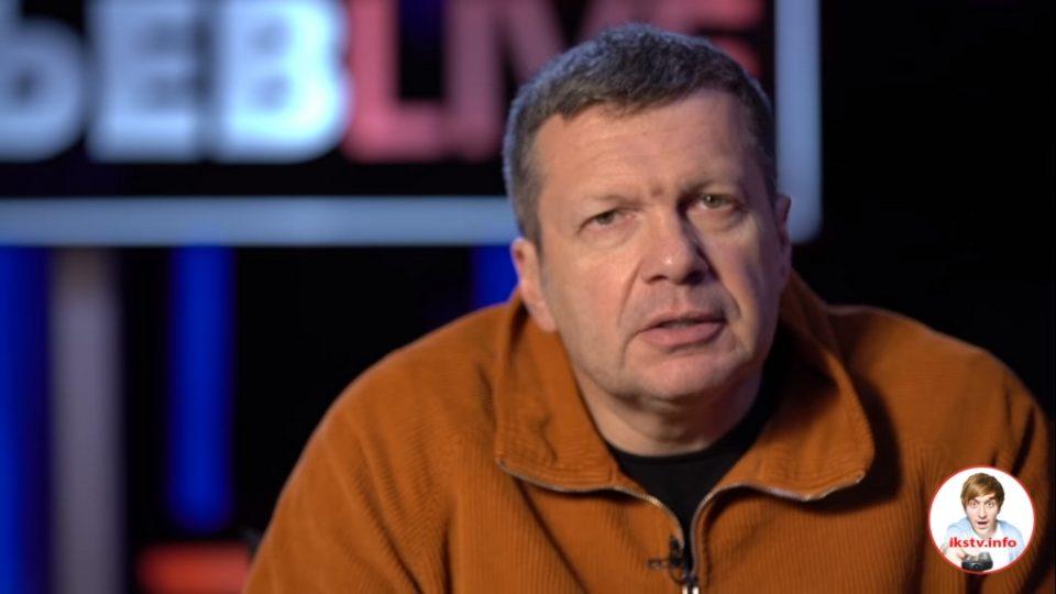 Соловьёв осудил защитников терроризма и травлю Терешковой