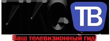 ИКС ТВ