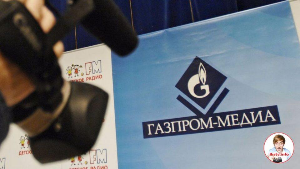 """В """"Газпром-медиа"""" сменится гендиректор"""