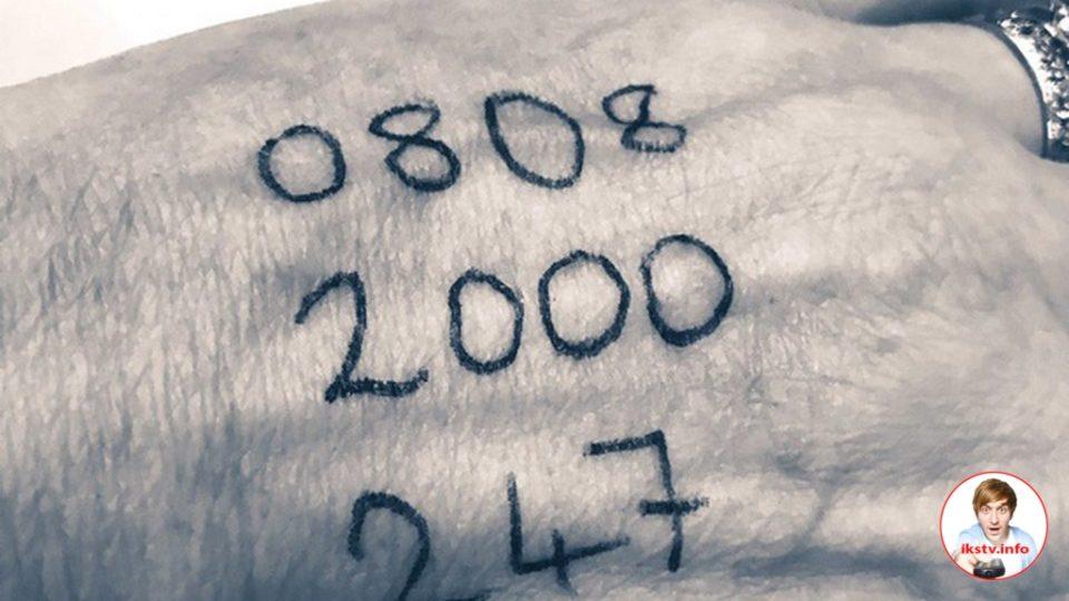 Британская телеведущая написала на волосатой руке номер телефона и показала зрителям