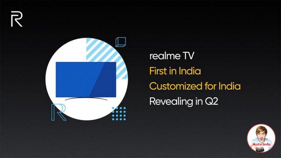 Телевизоры Realme получили сертификацию Android TV от Google