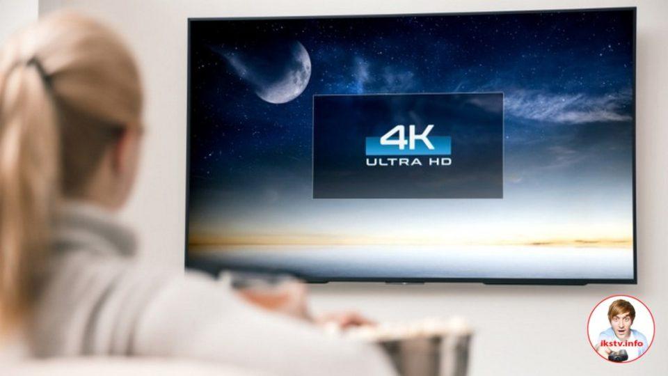 """В ближайшие годы больше половины """"умных"""" телевизоров будут с разрешением 4K"""