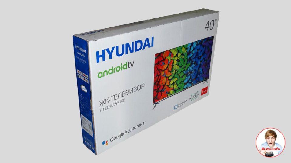 Телевизор Hyundai H-LED40ES5108 легко переносить в коробке