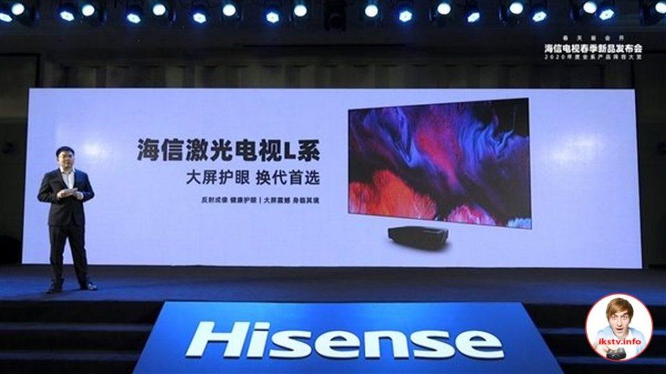 Hisense анонсировала выход сразу 30 моделей новых телевизоров