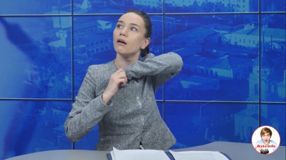 Залетело прям в меня! Телеведущая регионального телеканала испугалась насекомого