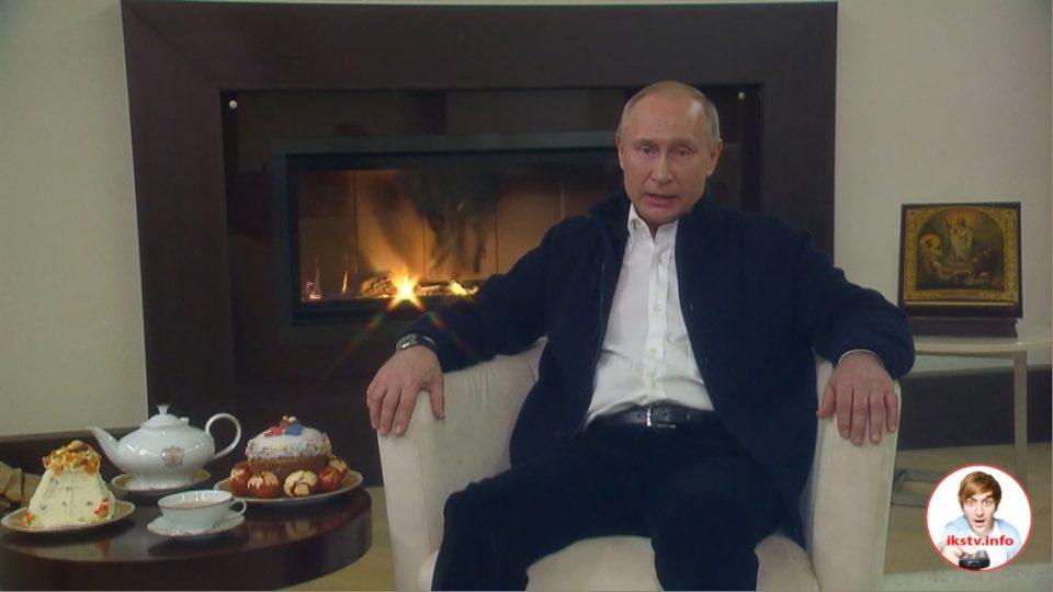 На Бога надейся, а сам не плошай! Путин в праздничном телеобращении говорил о здоровье