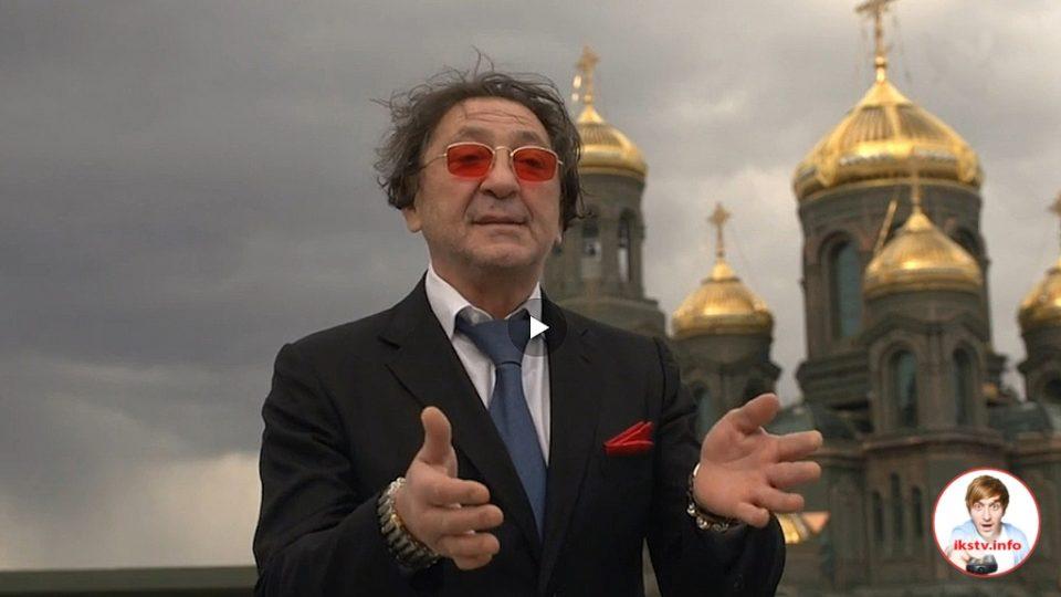 """Лепс рассказал """"Звезде"""" о своих впечатлениях от Главного храма Вооруженных сил РФ"""