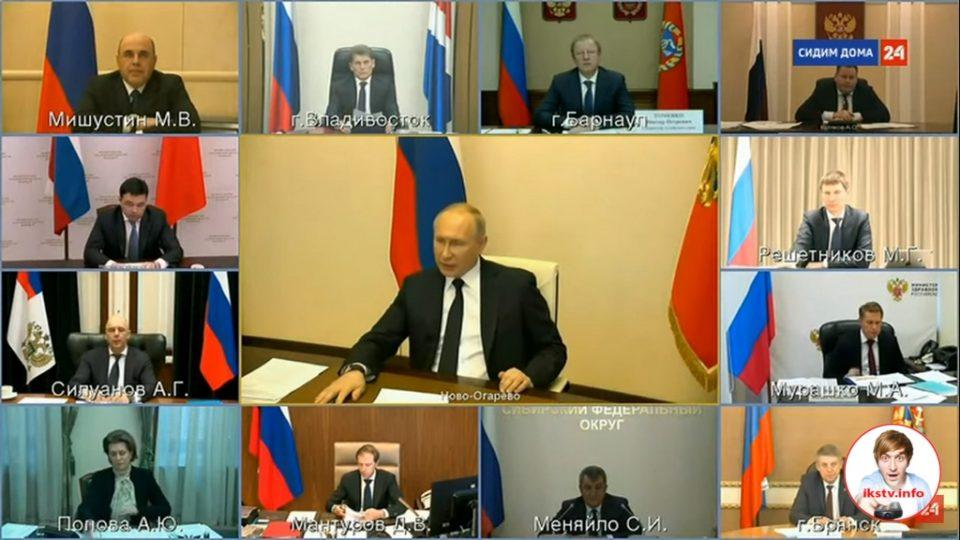 Коронавирус будет повержен. Основное из телевизионного обращения Путина