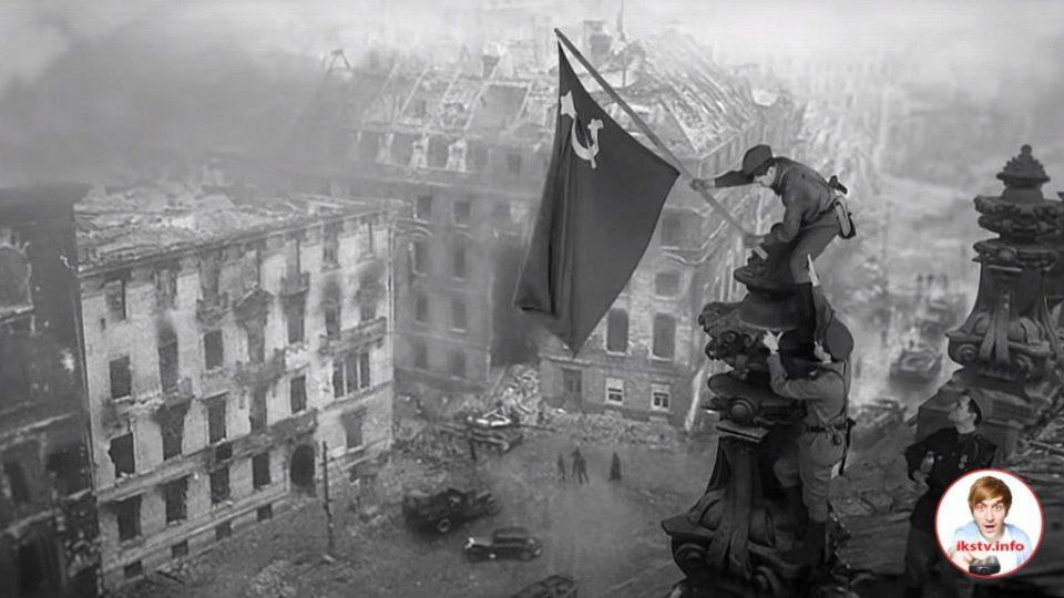 На телеканале RT воссоздали момент водружения флага над Рейхстагом