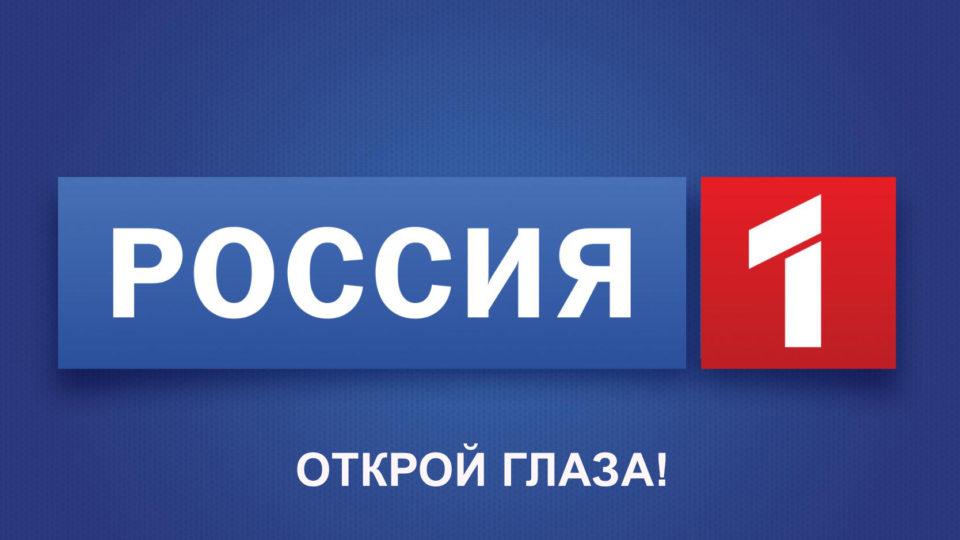 """""""Россия 1"""", открой глаза! - ТВ-любитель"""