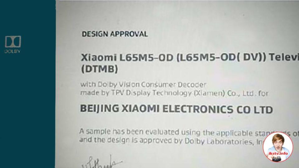 Телевизор от Xiaomi получит поддержку Dolby Vision