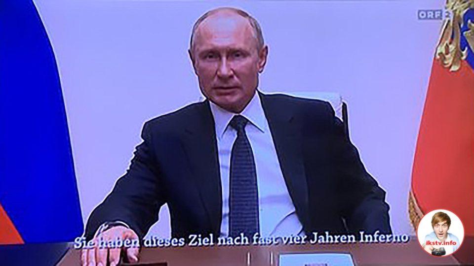 Путин на австрийском ТВ напомнил о роли советских солдат в возрождении страны