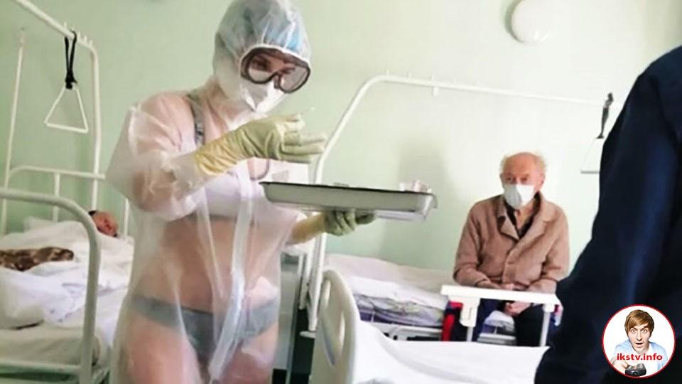"""""""Первый Тульский"""" рассказал про медсестру в защитных очках и купальнике"""