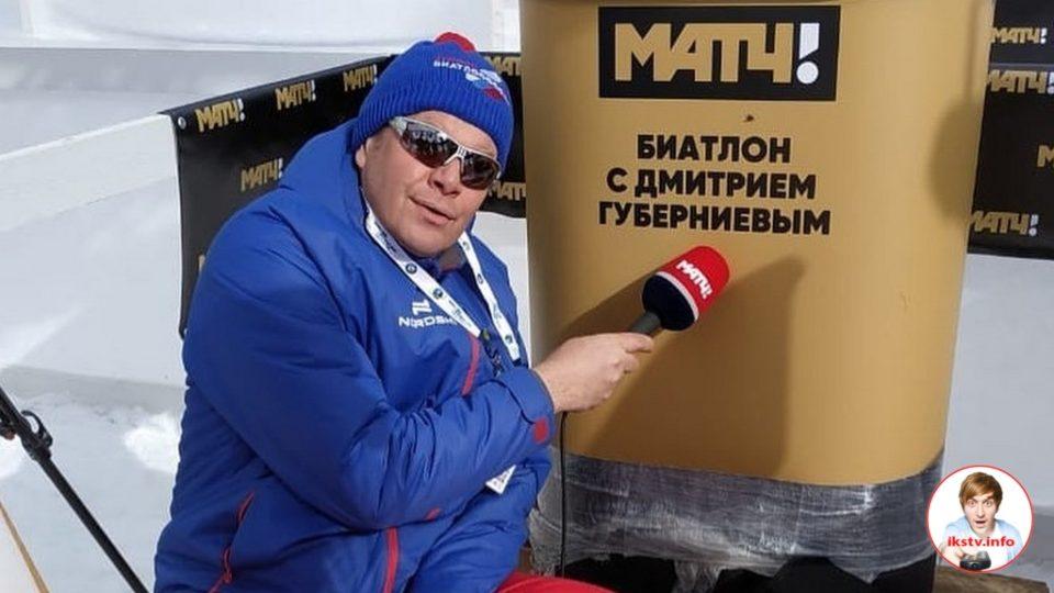 """Сотрудникам """"Матч ТВ"""" понизили зарплату"""