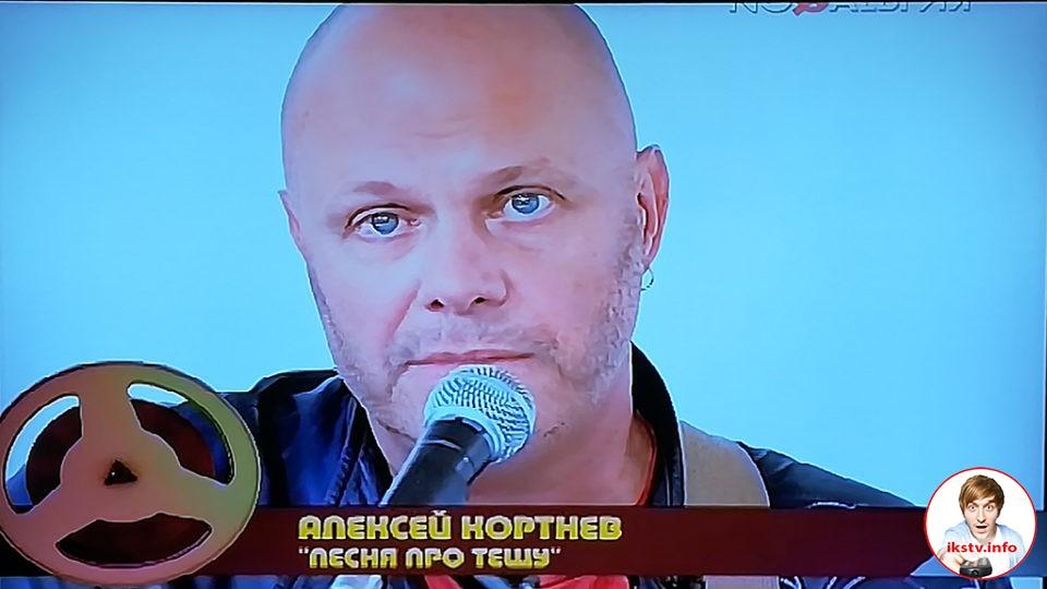 """Кортнев спел про тёщу на """"Ностальгии"""""""