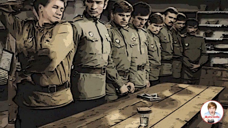 Будем жить! В бой идут одни старики - любимый фильм о ВОВ у россиян