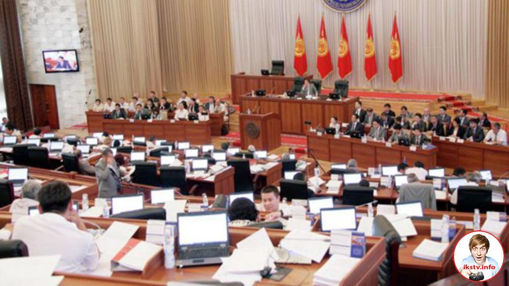 Правительство Киргизии сложило полномочия из-за ТВ-скандала