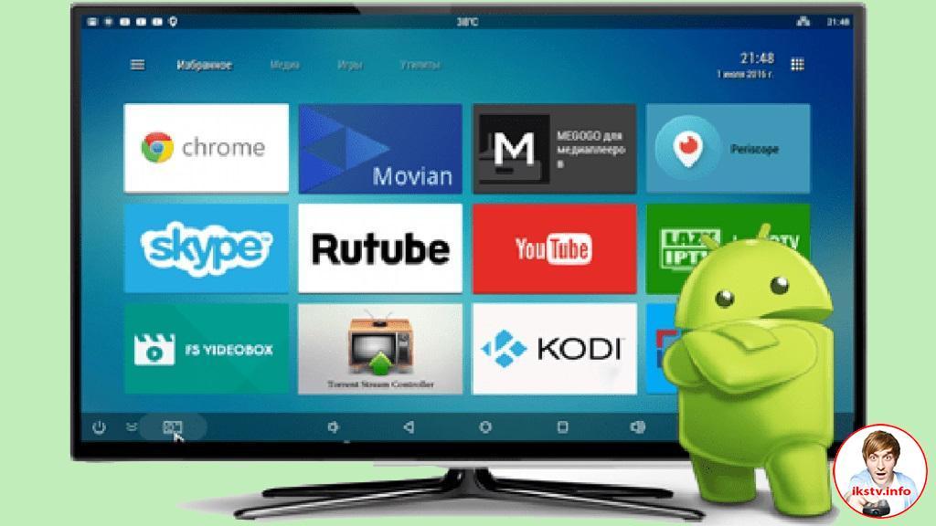 "На приставку ADT-3 ""прилетела"" бета-версия Android TV 11"