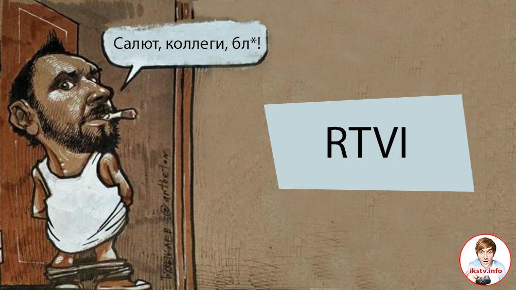В руководство либерального RTVI запустили Шнурова
