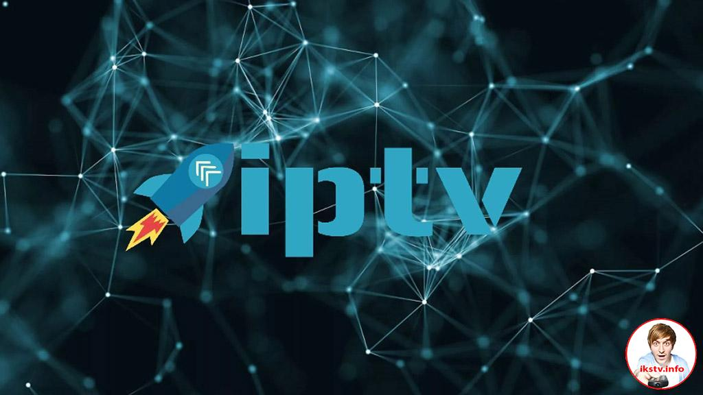 Дальневосточной телевизионный оператор запустил услугу IPTV