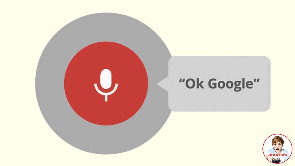 В Android TV будет реализовано распознавание голоса