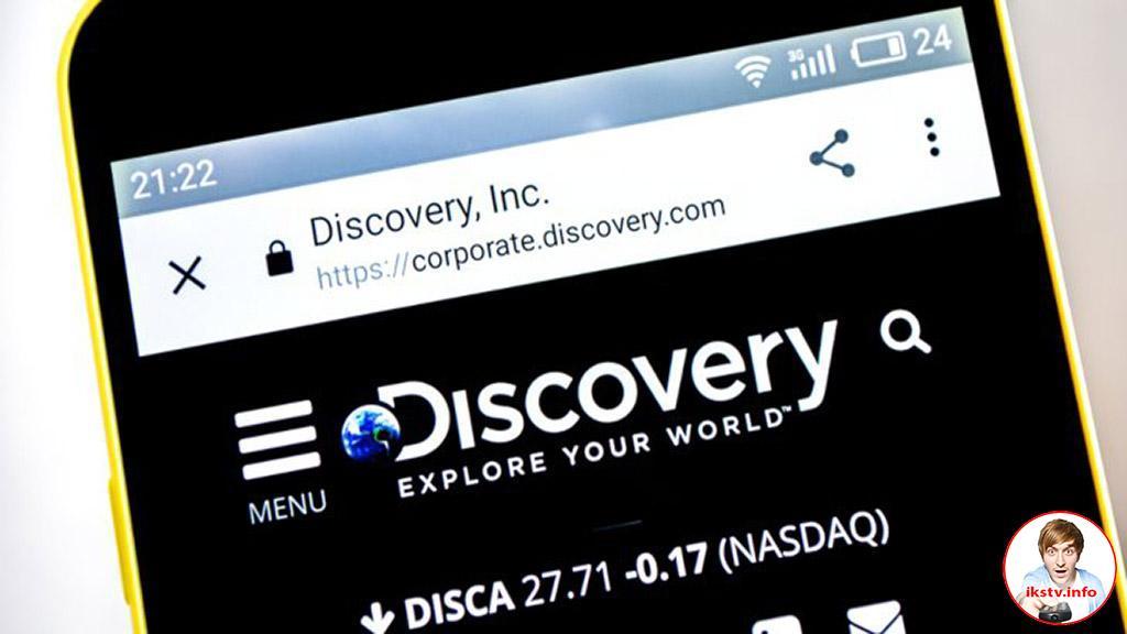 Внезапно! Discovery купил эфирный телеканал в Германии