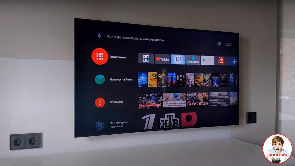 Российские мастера снабдили телевизор Samsung системой Android TV