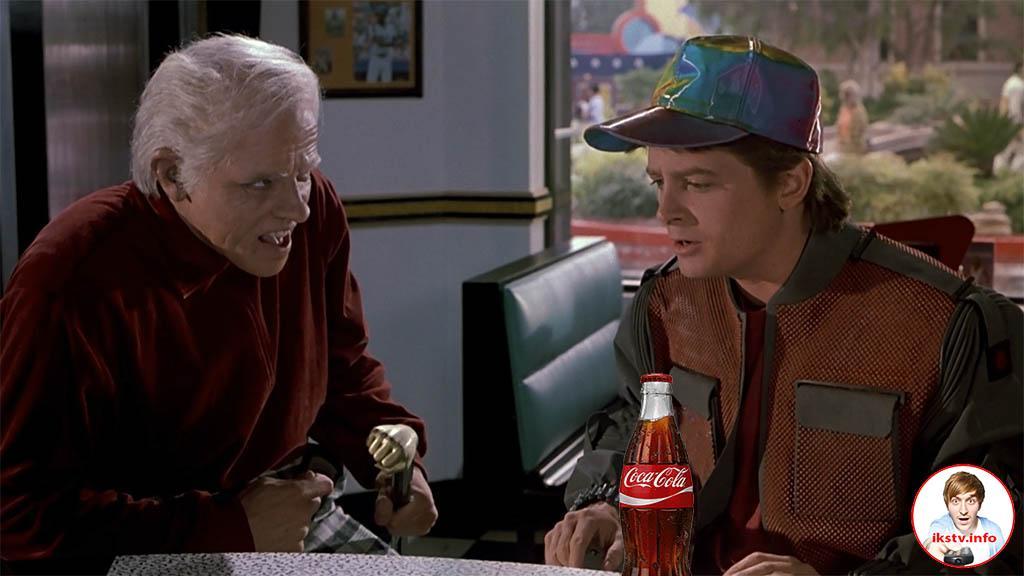"""Машину из """"Назад в будущее"""" хотели заправлять кока-колой"""