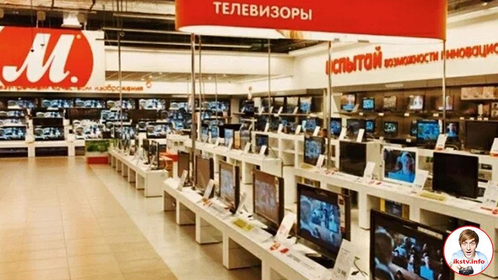 В продаже появятся телевизоры Novex от «М.Видео»