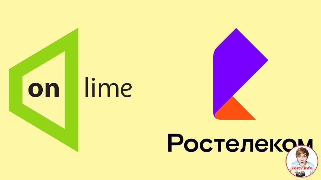 """""""Онлайм"""" поглощался """"Ростелекомом"""" 10 лет"""