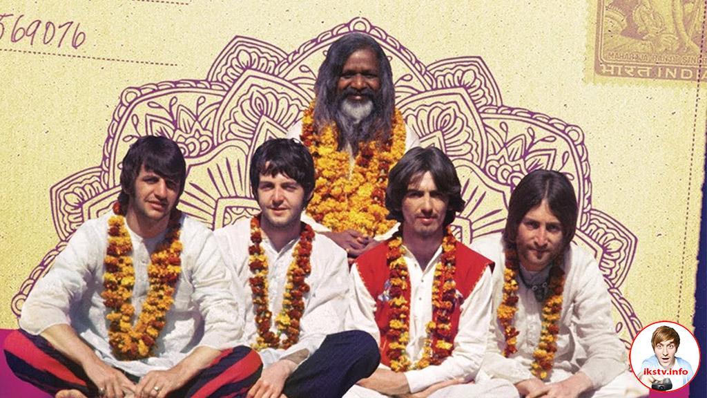 Ликование и разочарование: готовится фильм о похождениях The Beatles в Индии