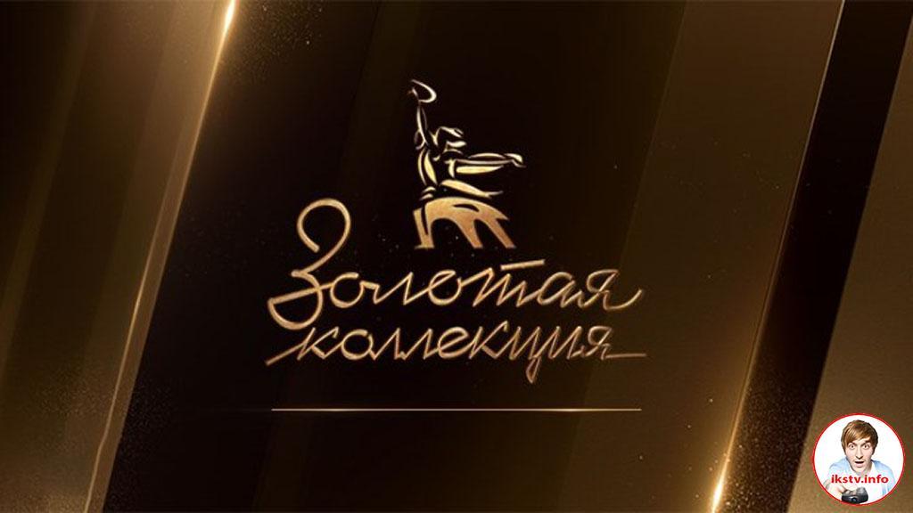 """Телеканал """"Мосфильм"""" вошёл в режим тестового вещания"""