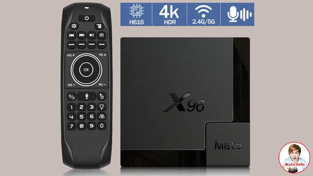 Вышла бюджетная ТВ-приставка X96 Mate с Wi-Fi AC Dual Band
