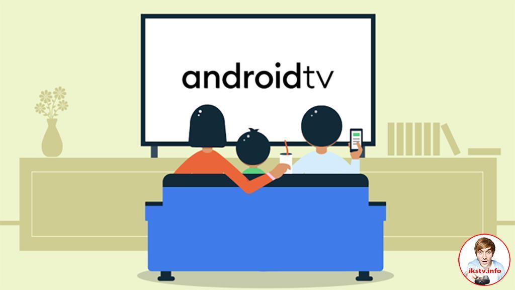 Выпущен Android TV 11 с большим количеством изменений