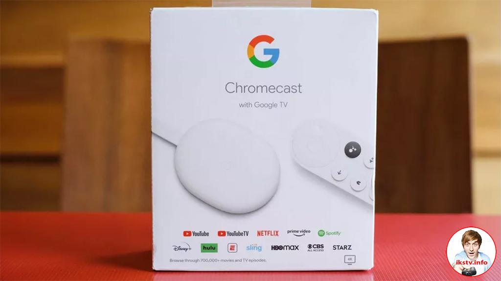 Без объявления войны: ТВ-приставки от Google появились в продаже до анонса