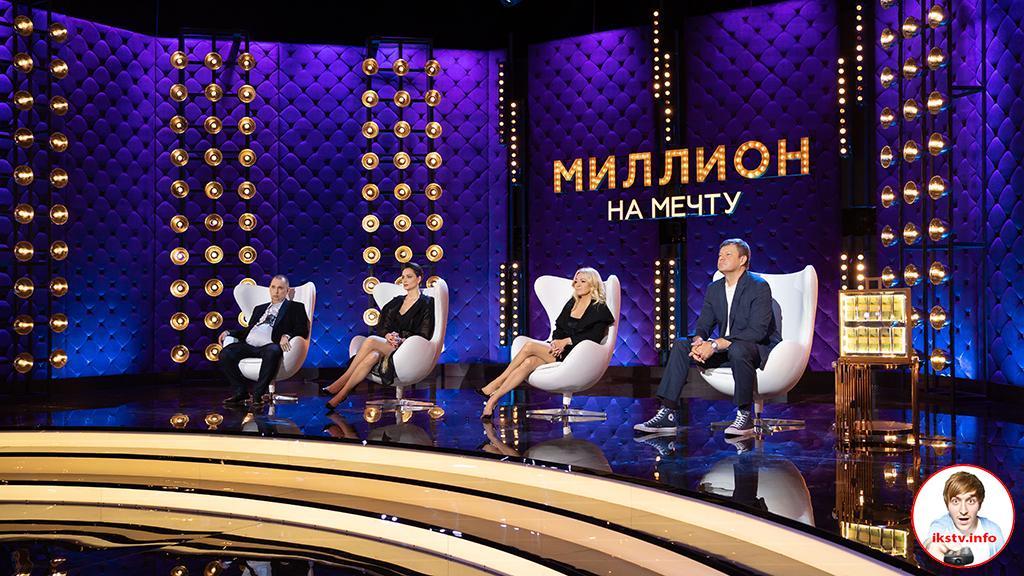 """В ТВ-шоу """"Миллион на мечту"""" членом жюри стал соратник Гейтса"""