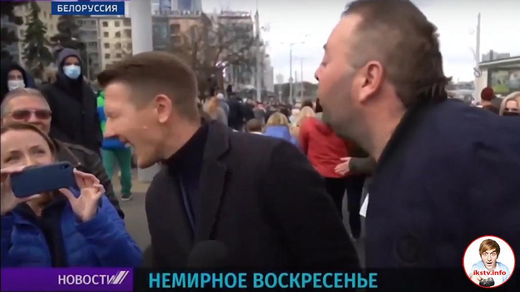 В Беларуси быдло-протестуны нападают на тележурналистов