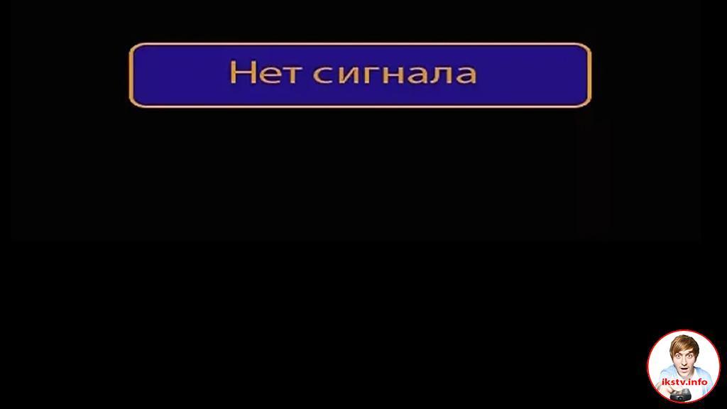 Российский город будет отключён от телевидения