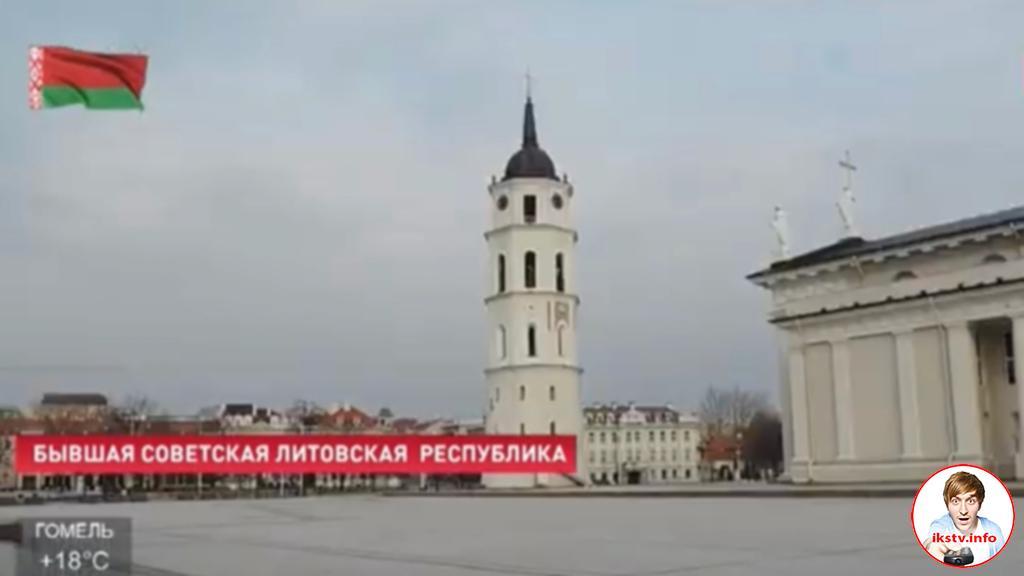 Беларусь показала на ТВ нескольким странам их место