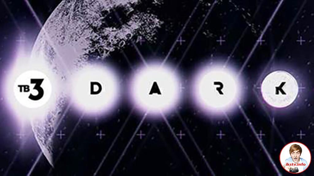 «ТВ-3 Dark» и хоррор-фестиваль «Капля» устроят неделю премьер