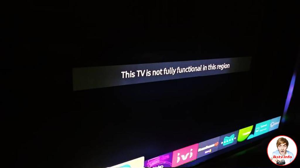 Телевизоры LG стали удалённо блокироваться